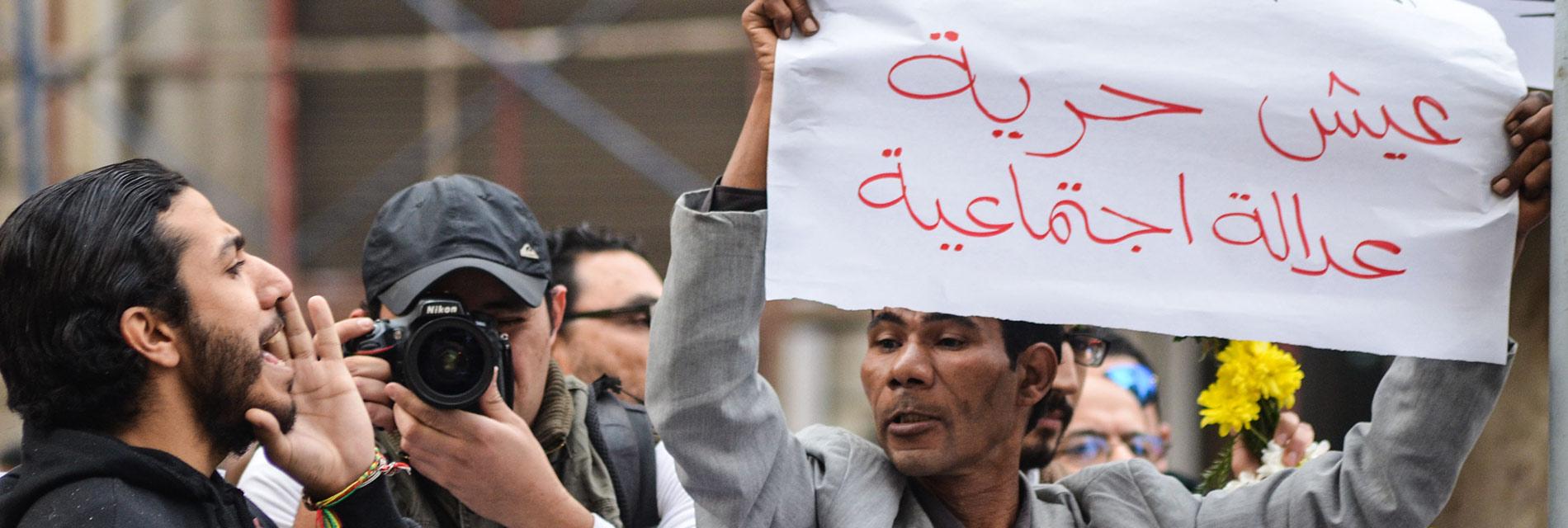 مظاهرات ٢٥ يناير ٢٠١٥