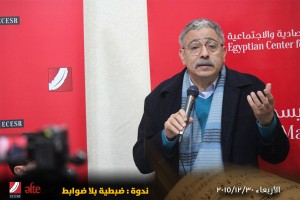 Dr Emad Abu Ghazi, former Minister of Culture