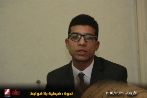 Mr Ahmed Saleh, lawyer at the ECESR