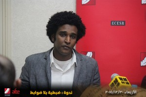 Mr Mahmoud Othman, lawyer at AFTE