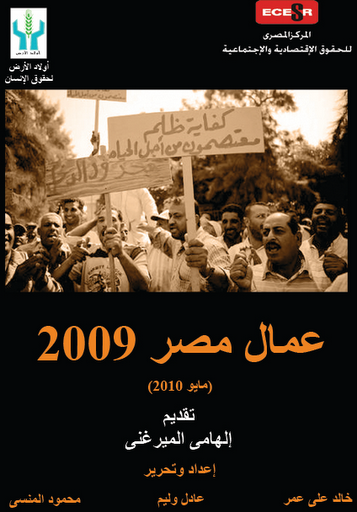 worker2009-B