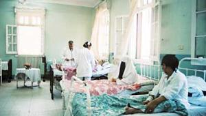 لائحة المستشفيات التعليمية