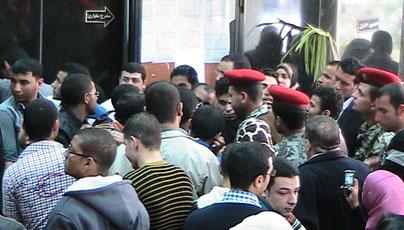 اعتصام طلاب كلية الاعلام