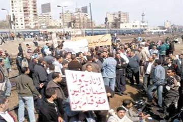 اضراب عمال السكة الحديد