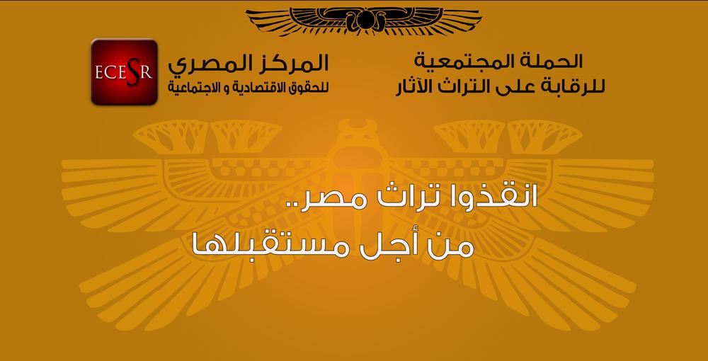 Banner-Archeo-web