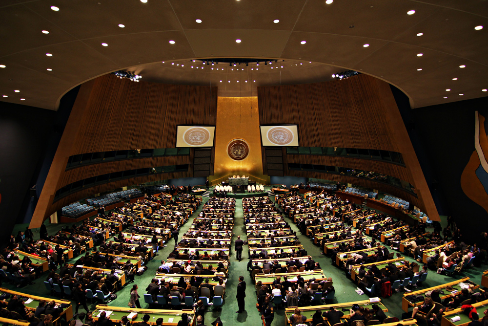 united_nations_general_assembly_hall-hh