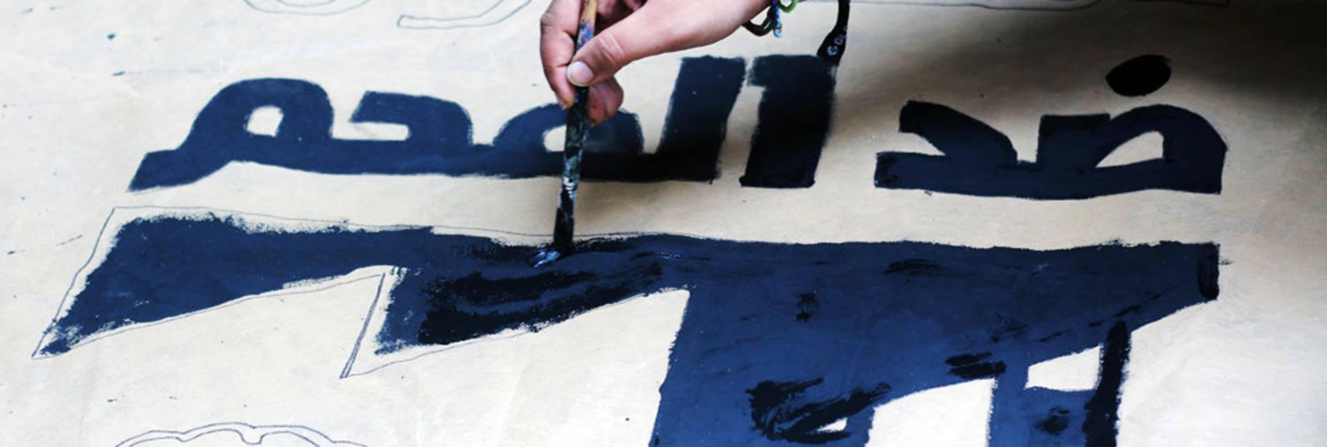 المركز المصري ينشر رسالة منظمات المجتمع المدني لوزراء الحكومة حول قرارها باستخدام الفحم