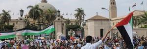 مظاهرات جامعة القاهرة - صورة ارشيفية