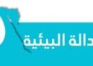 اصدار خاص | اصدار جديد من سلسة أوراق الحقائق : ورقة حقائق عن البيئة في مصر