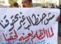 """تغطية لمؤتمر """" لهذا يحتج العمال.. ولهذا كتبنا قانونا جديدا للعمل """" .. المقام اليوم بالمركز المصري"""