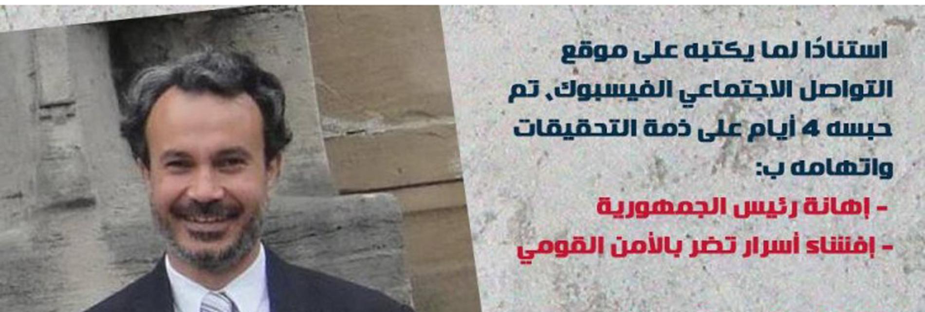 النقابي محمود ريحان