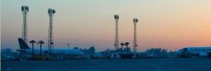 مطار القارة