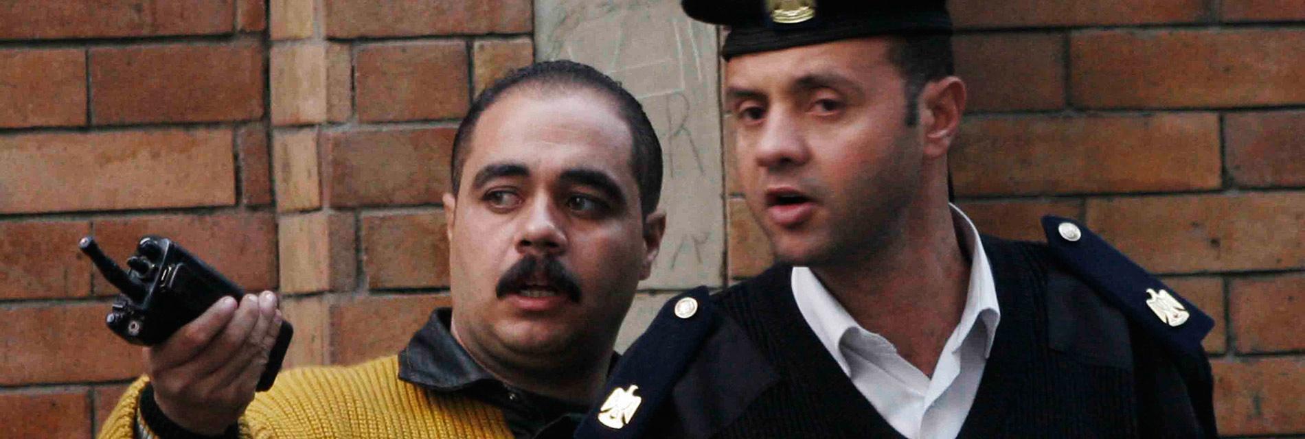 اشرطة المصرية