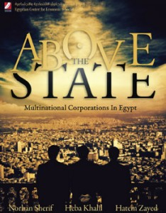 above state book cover