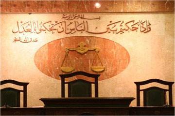 7d290b5fda11079f85cf4a1427980b2dمحكمة-القضاء-الإدارى1