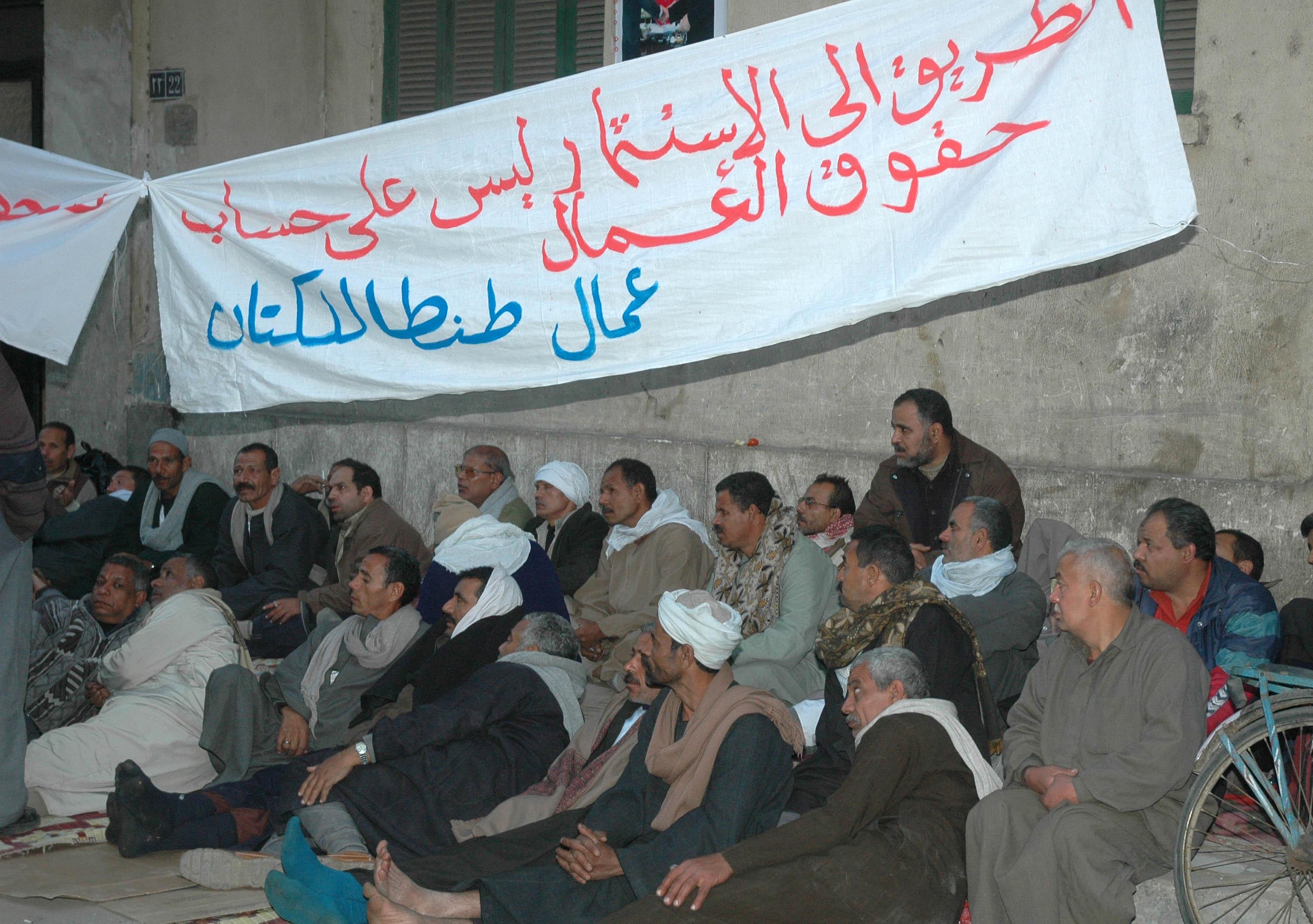 اعتصام عمال طنطا للكتان - صورة أرشيفية
