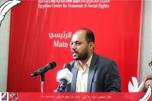 علاء عبدالتواب.. مدير الوحدة القانونية بالمركز