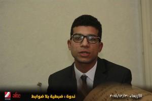 أحمد صالح، المحامي بالمركز المصري للحقوق الاقتصادية والاجتماعية