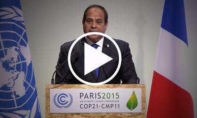 شاهد خطاب الرئيس في قمة باريس للمناخ