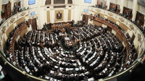 egypt-parliament