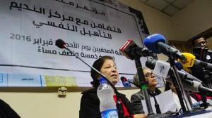 Al-Nadeem Presser