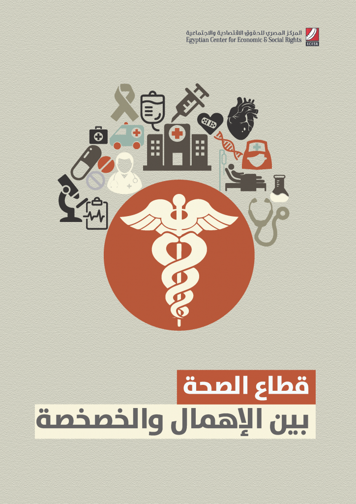 health-cover
