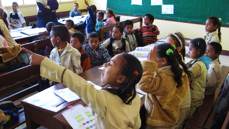 egyptian-schools