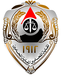 Lawyer Syndicate Logo