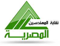 Engineers Syndicate Logo