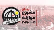 Mashrou3-mwazna_2