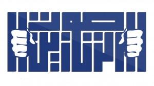 logo-PP-twitter-1