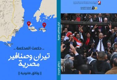 book-cover033